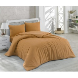 Спално бельо, Памук,охра