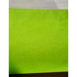 Пликове, памучни зелено